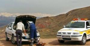 خدمات امداد خودرو